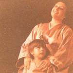 Madama Butterfly - Teatre Grec (Barcelona) / Gas - Argudo / 20-07-1982